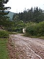 Samaipata, Bolivia - panoramio - vozachudo2004 (9).jpg