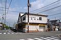 Sanyo Sone Station 07.jpg