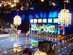 الإستوديو التليفزيونى 250px-Saskadetlata