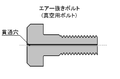 Screw (bolt) 24A-J.PNG