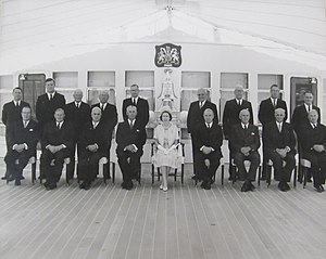 David Seath - Seath (back row, left) in 1963