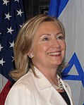 Secretary Clinton Meets With Israeli Prime Minister Netanyahu (4990901618) (cropped).jpg