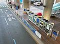 Sejong BRT Osong Station I.jpg