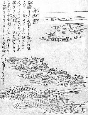 """Funayūrei - """"Funayūrei"""" from the Konjaku Gazu Zoku Hyakki by Sekien Toriyama"""