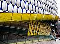 Selfridges Birmingham entrance.jpg
