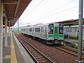 Senoue Station 02.jpg