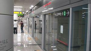Dangsan Station - Line 9