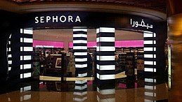 57787184dcf Sephora storefront in Dalma Mall