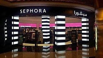 Sephora - Sephora storefront in Dalma Mall
