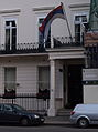 Serbian Embassy London 2 2008 06 19.jpg
