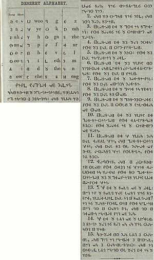 Deseret alphabet - The Sermon on the Mount as it appears in the 16 February 1859 edition of the Deseret News.