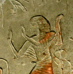 Setau - Setau as depicted on a stela now in the Louvre.