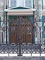 Sevastyanov's Mansion 032.jpg