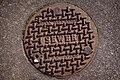 Sewer Manhole Cover.jpg