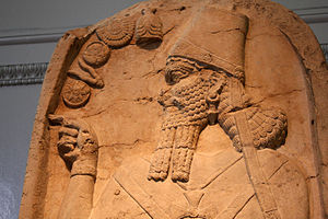 Shamshi-Adad V - Detail from a stele portraying Shamshi-Adad V in British Museum