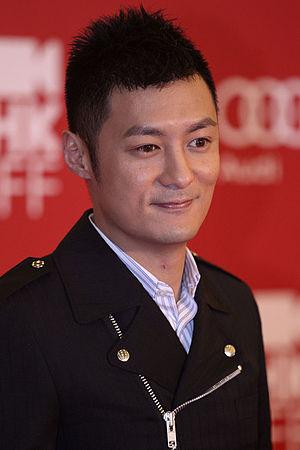 Shawn Yue - Shawn Yue in 2012