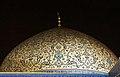 Sheikh Lotfollah Mosque4, Esfanhan - 03-28-2013.jpg