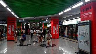 Bao'an Center station - Interior of Bao'an Centre Station