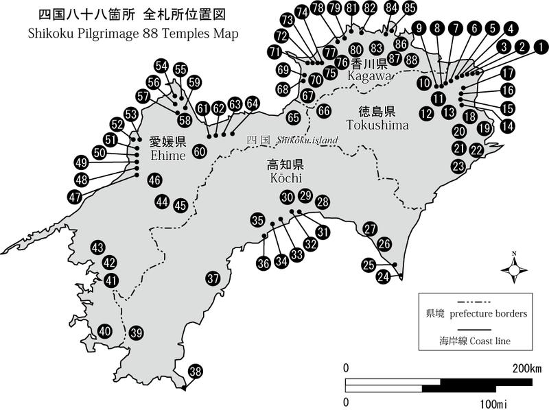 File:Shikoku Pilgrimage Map01.png
