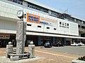 Shin-Yamaguchi Station 20160522.jpg