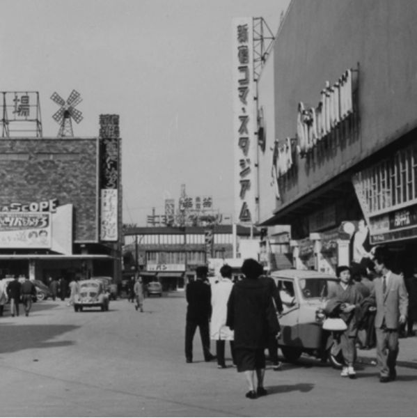File:Shinjuku Theatre+Shinjuku Koma Feb1960.jpg