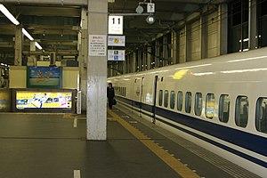 Hiroshima Station - Shinkansen at Hiroshima Station