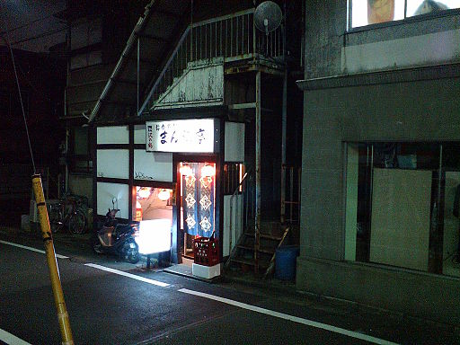Shinsenkijyusou