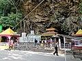 Shiva Temple Chang-Changdi Chya Chetra 08.jpg