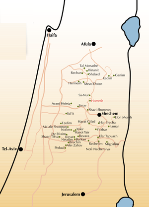 Shomron Regional Council - Map of communities of Shomron regional council