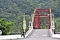 Shuangxi GongHe Bridge2018B.jpg