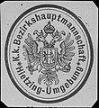 Siegelmarke K.K. Bezirkshauptmannschaft Hietzing-Umgebung W0322889.jpg