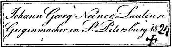 Signature Johann-George Neiner - 1724 - T2p262.png