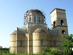 The Orthodox church under construction