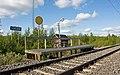 Sjisjka station 1708 2008b.jpg