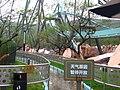 Sky Scrapper at World Joyland 38.jpg