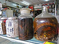 Snake oil jug in Macau.jpg