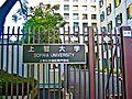 Sophia University Gate.jpg