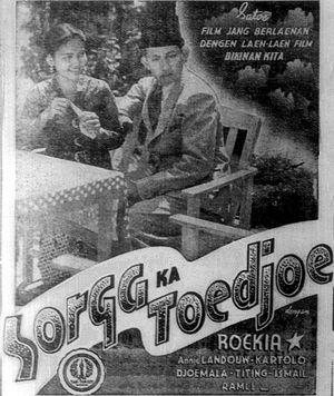 Sorga Ka Toedjoe - Image: Sorga Ka Toedjoe in Pemandangan crop