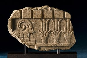 Arabian oryx - South Arabian fragment of a stela, depicts a reclining ibex and three Arabian oryx heads. The ibex was one of the most sacred animals in South Arabia, while the oryx antelope was associated with the god Attar, 5th century BC.