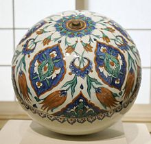 Spherical Hanging Ornament 1575 1585 Ottoman Period Brooklyn Museum