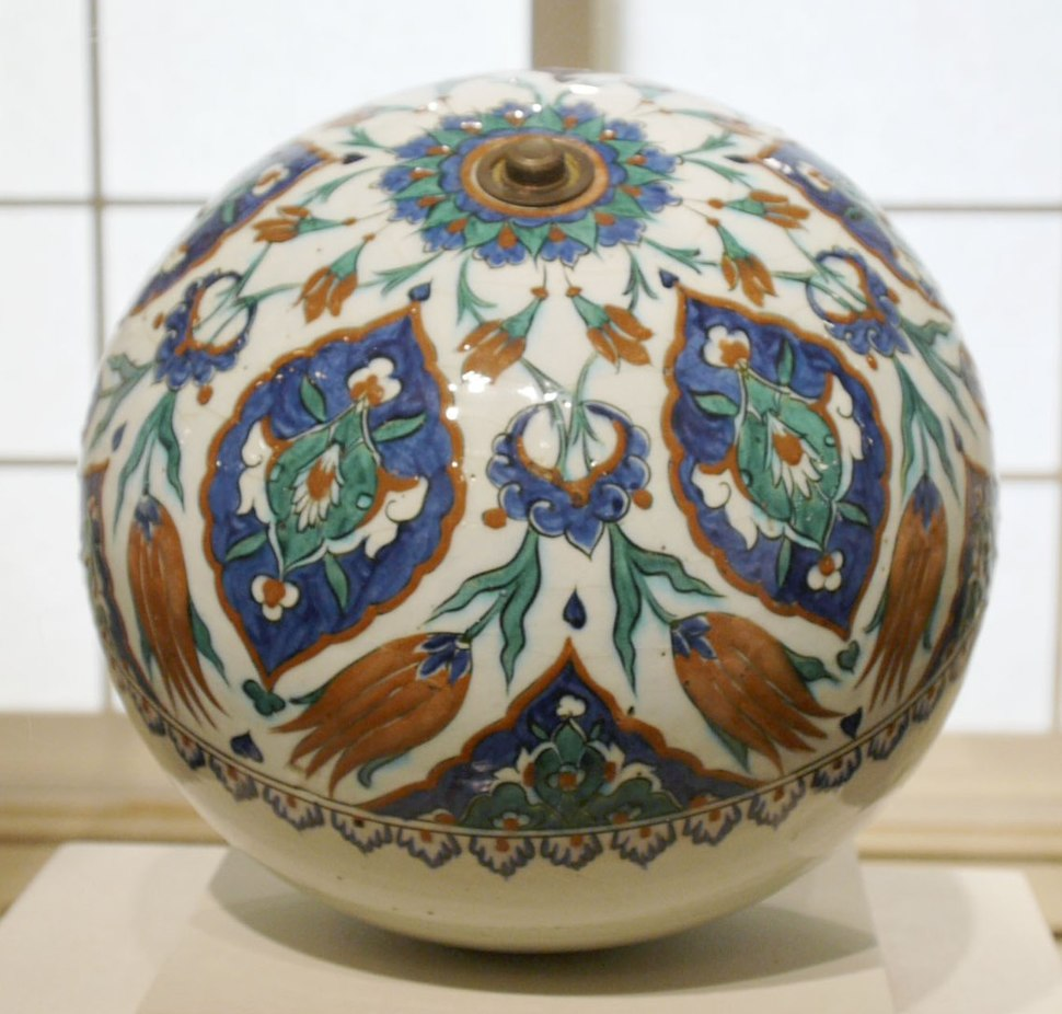 Spherical Hanging Ornament, 1575-1585