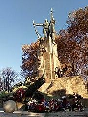 Spomenik Srpskom Vojniku U Kraljevu Vikipedija Slobodna
