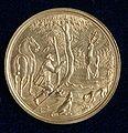 Spork medal 1723 av.jpg