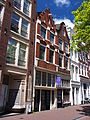 Spuistraat No234-228.JPG