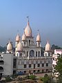 Sri Kesavaji Gaudiya Matha in Navadip, W.Bengal., India.jpg