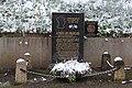 Stèle Commémoration Appel 18 Juin 1940 Écouen 2.jpg