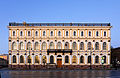 St. Peterburg, government properties minister's house front.jpg