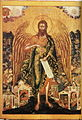 St John the Baptist, Angel of the Desert, 17the.jpg