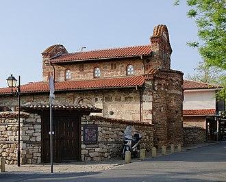 Nesebar - Image: St Stephen church Nesebar