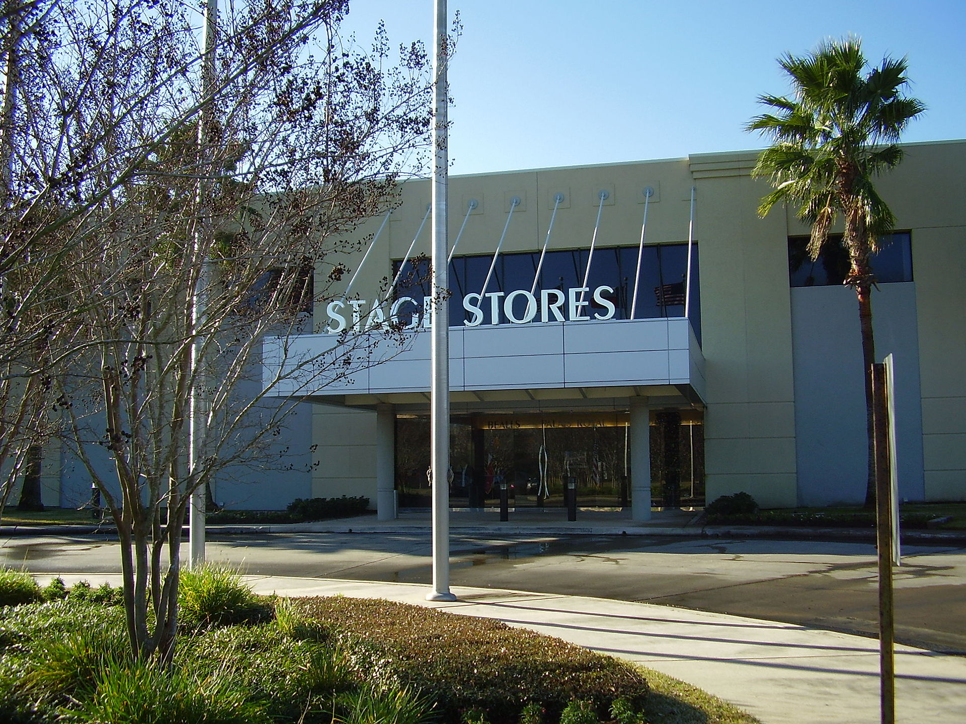 Stage clothes store